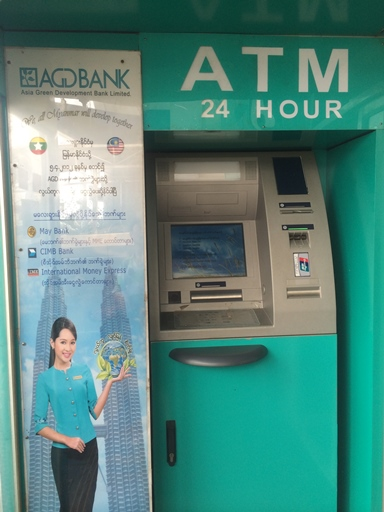 AGD Bank ATM